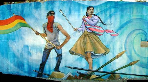 Destruyen mural y pintan publicidad los tiempos for El mural pelicula online