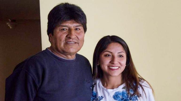 Declaración jurada confirma que Evaliz, hija de Evo Morales, trabaja en la Procuraduría General del Estado