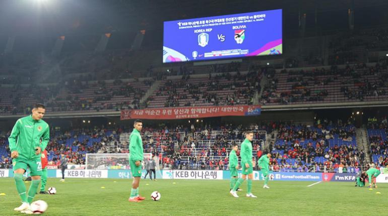 Resultado de imagen para corea 1 bolivia 0 amistoso
